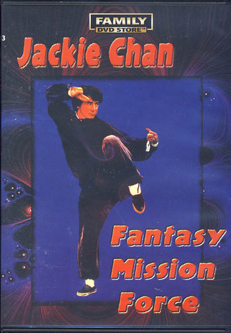 Fantasy Mission Force DVD Movie
