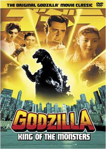 Godzilla, King Of The Monsters DVD Movie