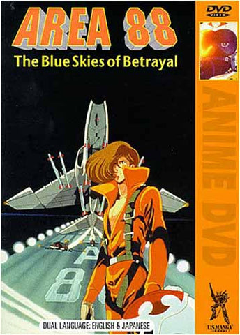 Area 88 Act 1: The Blue Skies Of Betrayal DVD Movie