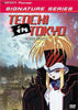 Tenchi in Tokyo - A New Legend (Signature Series) DVD Movie