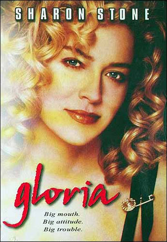 Gloria (WideScreen) (FullScreen) DVD Movie