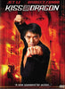 Kiss of the Dragon (Full Screen Edition) DVD Movie