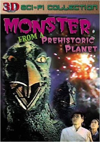 Monster From a Prehistoric Planet DVD Movie