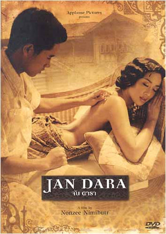 Jan Dara DVD Movie