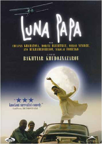 Luna Papa DVD Movie