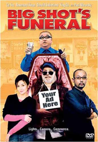 Big Shot s Funeral DVD Movie