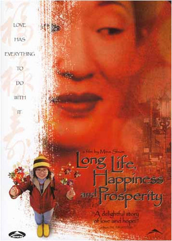 Long Life, Happiness and Prosperity DVD Movie