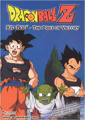 Dragon Ball Z - Kid Buu - The Price of Victory (Uncut Version) DVD Movie