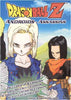 Dragon Ball Z - Androids, Assassins (Uncut Version) DVD Movie