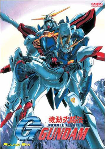 Mobile Fighter G Gundam - Round Six DVD Movie