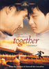 Together (Hong Chen) (MGM) DVD Movie