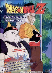 Dragon Ball Z - Androids - Invasion (Uncut Version)