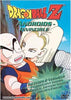 Dragon Ball Z - Androids - Invincible (Uncut Version) DVD Movie