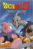 Dragon Ball Z - Fusion - Evil Buu DVD Movie