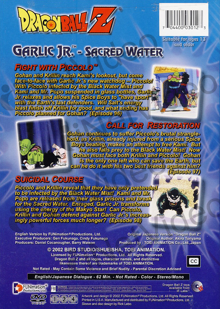 Dragon Ball Z Garlic Jr Sacred Water On Dvd Movie ^ first look at the 'dragon ball super' movie reveals the best is yet to come. dragon ball z garlic jr sacred
