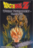 Dragon Ball Z - World Tournament - Blackout DVD Movie