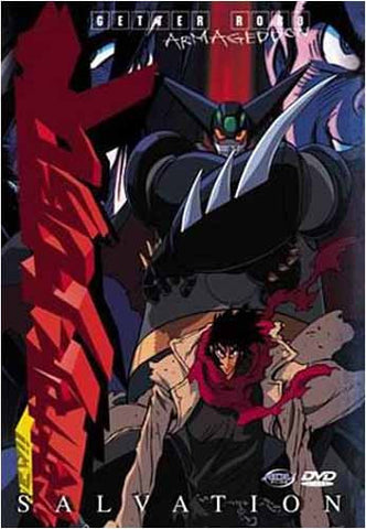 Getter Robo Armageddon - Salvation (Vol. 4) (Japanamation) DVD Movie