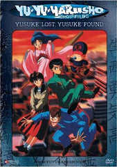 Yu Yu Hakusho Ghost files - Volume 1: Yusuke Lost, Yusuke Found (Unrated Version)(Japanimation)