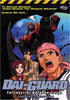 Dai-Guard - Volume 1: Hostile Takeover (Japanimation) DVD Movie
