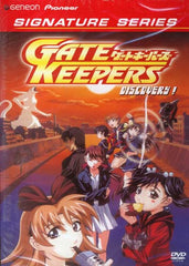 Gate Keepers - Discovery! (Signature Series) (Vol.6)