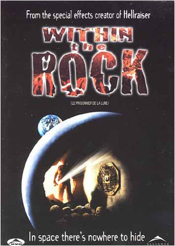 Within The Rock DVD Movie
