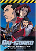 Dai-Guard - Volume 2: To Serve and Defend, But Not To Spend (Japanimation) DVD Movie