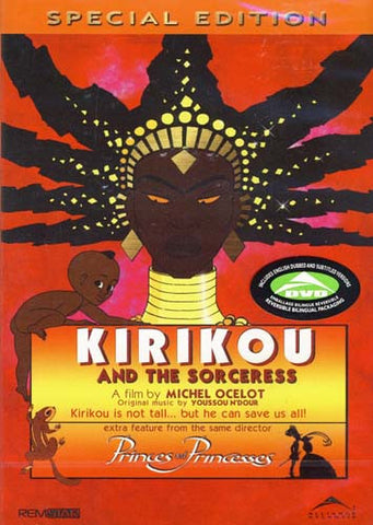 Kirikou and the Sorceress / Kirikou et la sorciere - Princes et princesses (Special Edition) DVD Movie