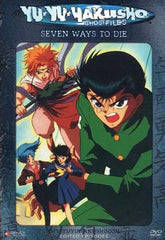 Yu Yu Hakusho Ghost files - Volume 6: Seven Ways to Die (Edited Version)(Japanimation)