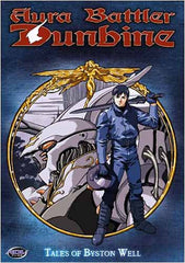 Aura Battler Dunbine - Volume 1: Tales of Byston Well (Japanimation)