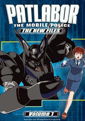 Patlabor - The Mobile Police, The TV Series - Volume 1 DVD Movie