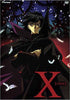 X - One DVD Movie