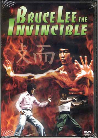Bruce Lee The Invincible DVD Movie