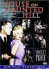 House on Haunted Hill (Vincent Price) DVD Movie