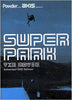 Super Park - The Movie DVD Movie