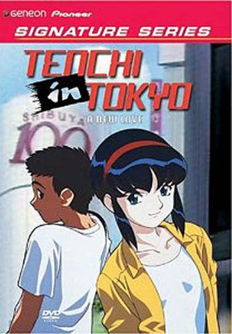 Tenchi in Tokyo - A New Love (Signature Series) DVD Movie