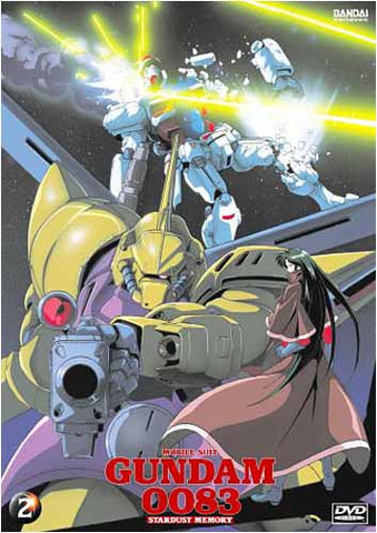 Mobile Suit Gundam 0083 - Stardust Memory (Vol. 2) DVD Movie