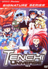 Tenchi Universe - Volume 2 - On Earth II (Signature Series) DVD Movie