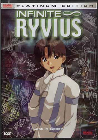 Infinite Ryvius - Lost in Space (Vol. 1) DVD Movie
