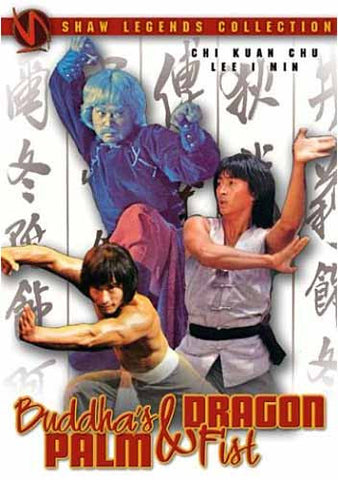 Buddah's Palm And Dragon Fist DVD Movie
