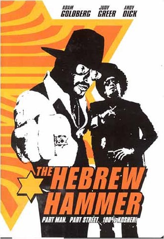 The Hebrew Hammer DVD Movie