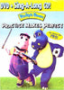 Ricky's Room: Practice Makes Perfect (DVD + Sing-A-Long CD) DVD Movie