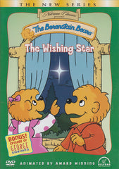 The Berenstain Bears - The Wishing Star