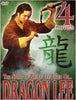 Dragon Lee (4 Movies) (Boxset) DVD Movie