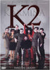 Karmina 2 - K2 DVD Movie