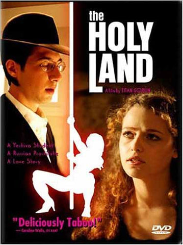 The Holy Land (Full Screen and Widescreen) DVD Movie