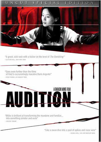 Audition (Uncut Special Edition) DVD Movie