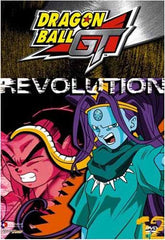 Dragon Ball GT - Revolution (Vol. 12)