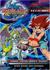 Beyblade - G Revolution - Take Your Best Shot! DVD Movie