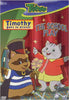 Timothy Goes To School - The School Play DVD Movie
