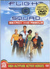 Flight Squad - Search And Rescue DVD Movie